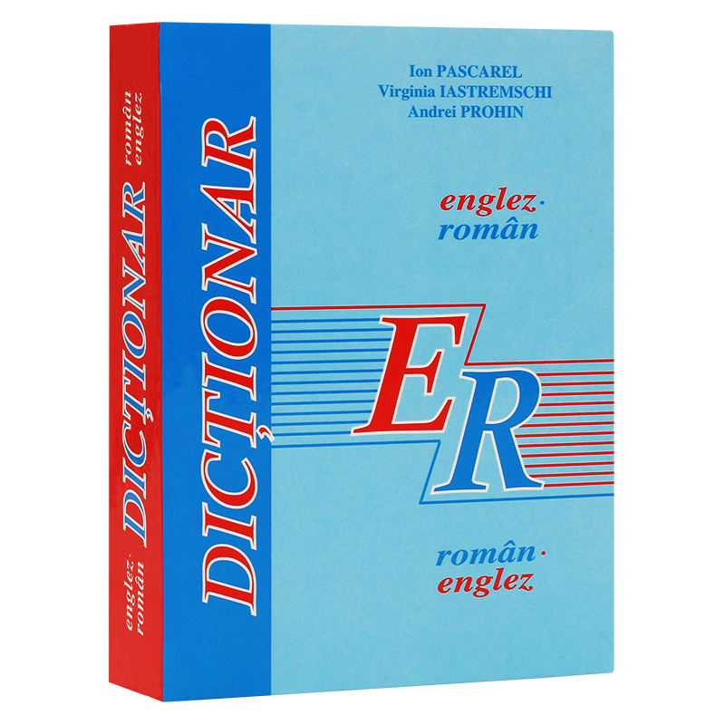 Dictionar englez-roman (mic) Ion Pascarel. Serebia